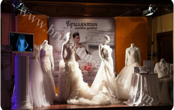 Сватбено изложение 2014