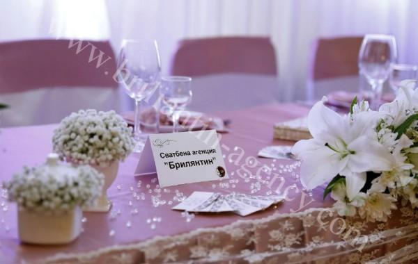 Сватбено изложение 2015