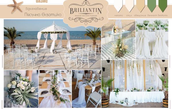 Briliantin Wedding Style