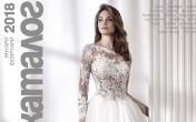 Зимната корица на сп.Сватбен Kаталог блести с рокля от БРИЛЯНТИН