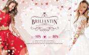 Брилянтин празнува своята 11 годишнина!