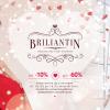 Брилянтин празнува своята 12 годишнина!