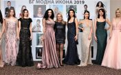 """Брилянтин представи SHERRI HILL на """"БГ Модна Икона 2019"""""""